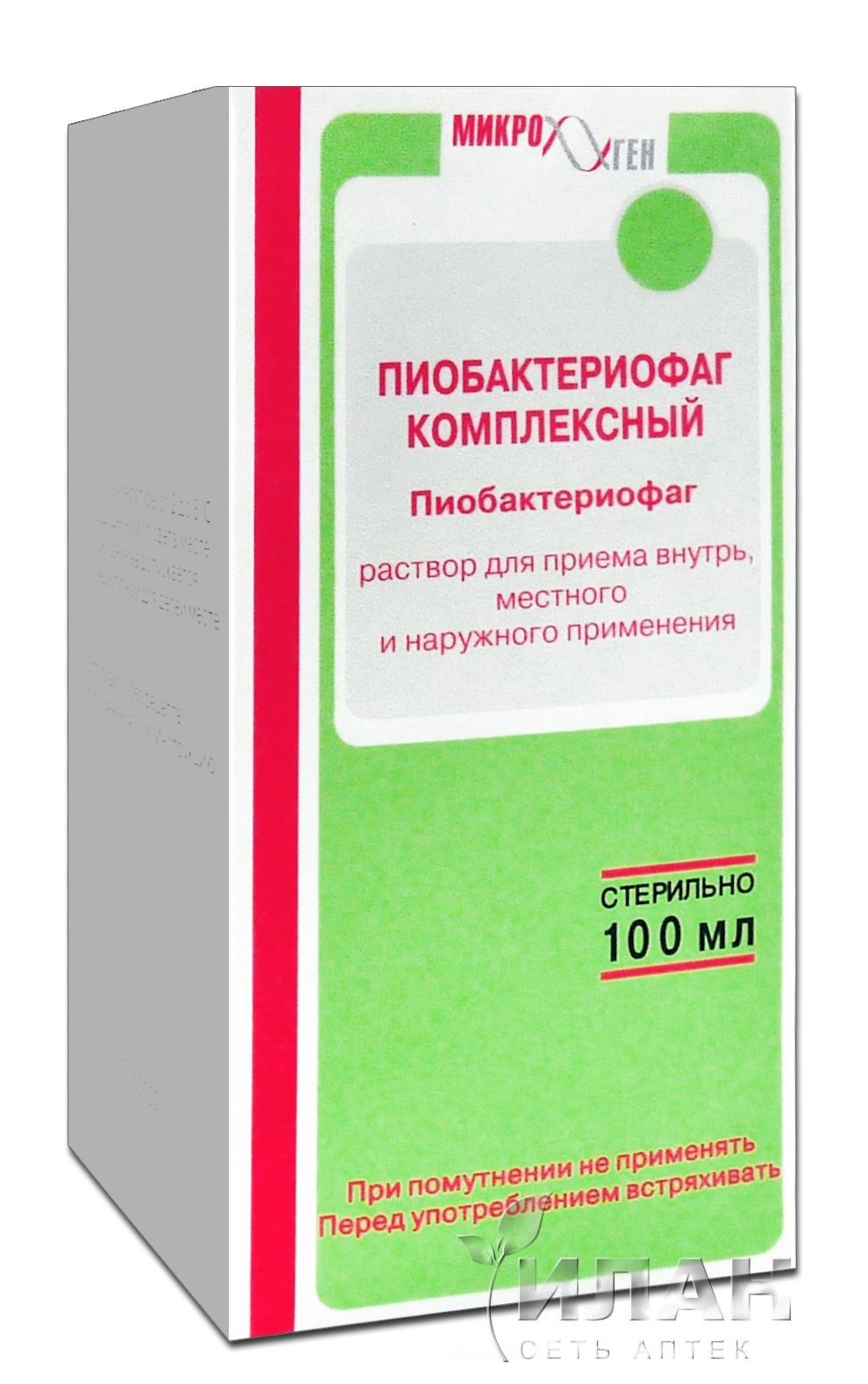bakteriofag-zhidkiy-polivalentniy-sekstafag